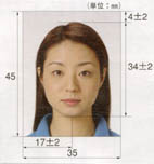 japanese passport photo, new york